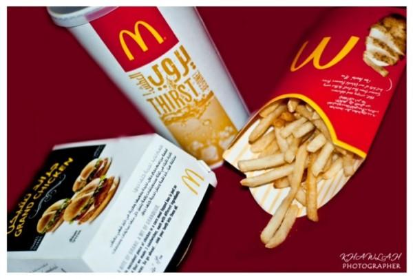 - ماكدونالدز McDonald's,