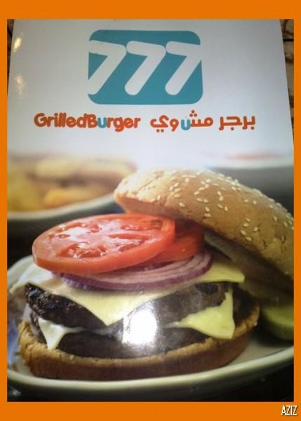 القائمة - Grilled Burger 777,