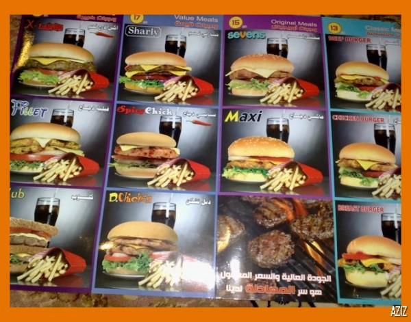 اخرى للقائمة - Grilled Burger 777,