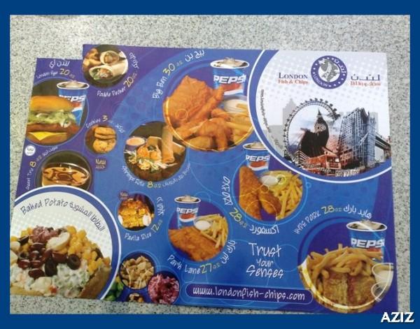 قائمة الطلبات - لندن سمك و بطاطا,