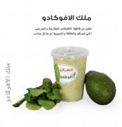Malk-Avocado.gif