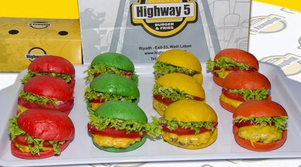 mini burger.jpg - هاي وي highway 5,