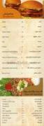 3-24-2014-8-40-40-AM-مطعم الفخار التركي.jpg