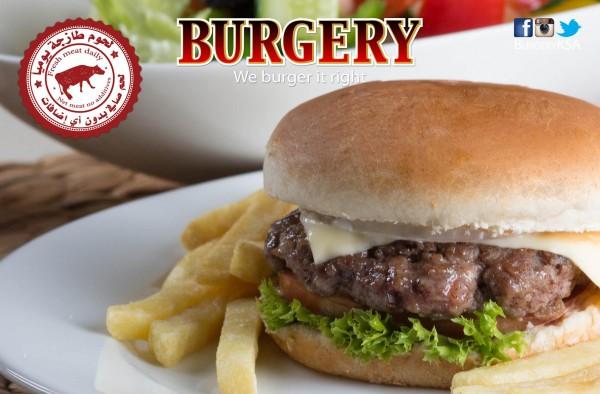 1.jpg - burgery,