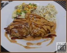 طبق الدجاج