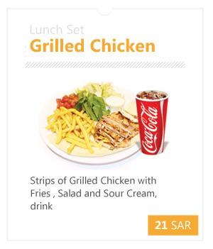 طبق الدجاج المشوي - رايسي هاوس Ricy House,