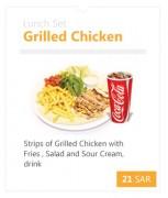 طبق الدجاج المشوي