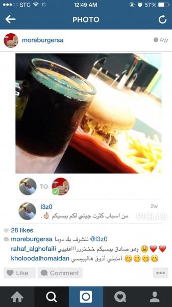 image.jpg - مور برجر More Burger,