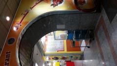 المدخل للمطعم