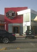 المطعم على شارع التخصصي - كريباواي  CREPAWAY (السعودية SA),