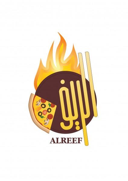 شعارنا - مطعم الريف,