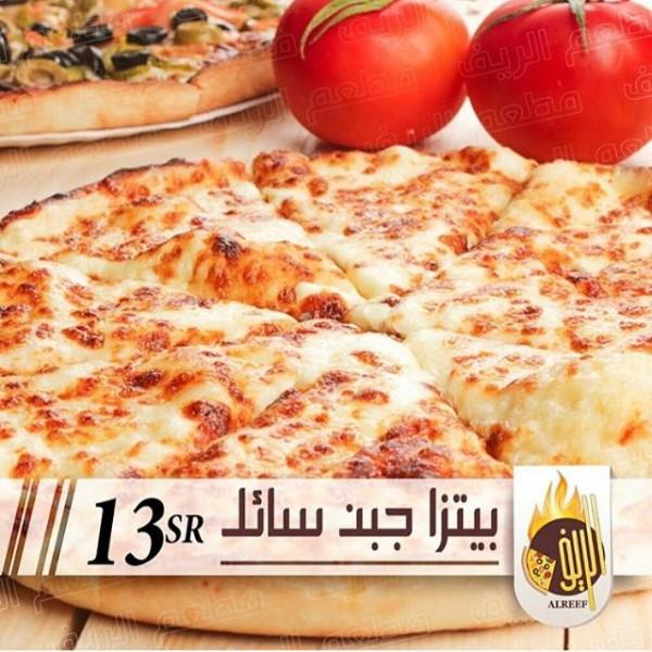 بيتزا جبن سائل - مطعم الريف,