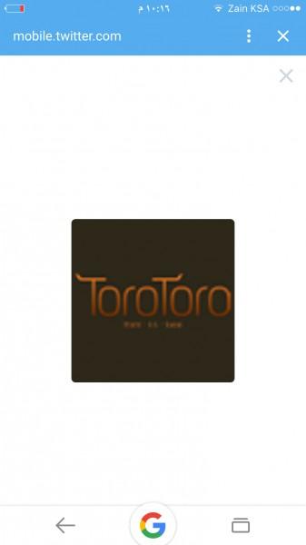 الاسم - Toro Toro,