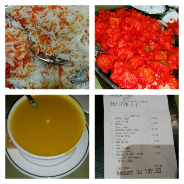 شيزان - شيزان الهندي Shezan Indian Restaurant,