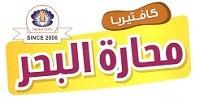 محارة عربي_634975704157505100.jpg