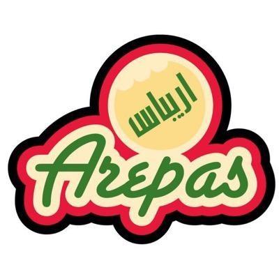 اريباس.jpg - اريباس Arepas (أربيز),
