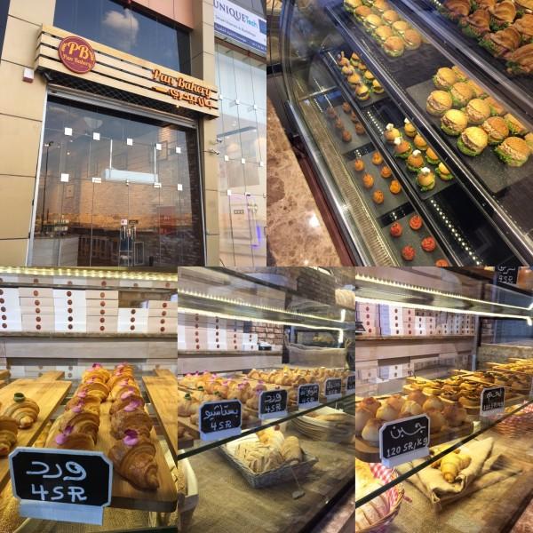 Pan Bakery - بان بيكري Pan Bakery SA,
