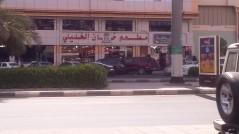 خان الخليلي 8.jpg