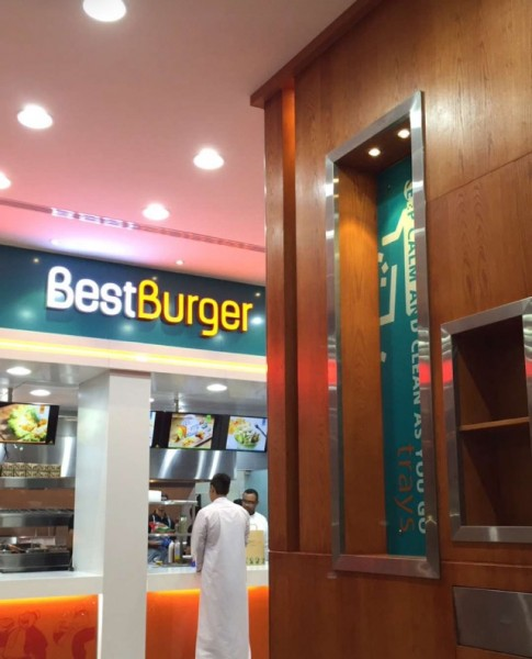 FullSizeRender.jpg - بست برجر Best Burger,