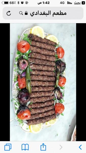 كباب لحم نعيمي طازج - مطعم البغدادي,