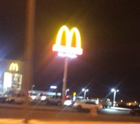 ماكدونالدز القريات قيم