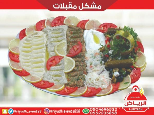 PicsArt_٠٦-١٦-١٠.٥٤.٠١.jpg - مطاعم ومطابخ الرياض,