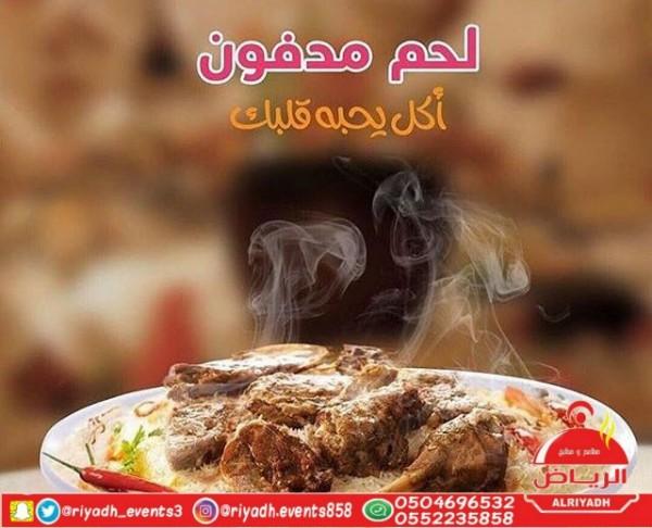 PicsArt_٠٦-١٦-١١.٠٠.١١.jpg - مطاعم ومطابخ الرياض,