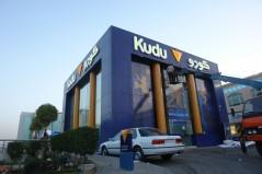 كودو - الرياض - طريق الملك فهد