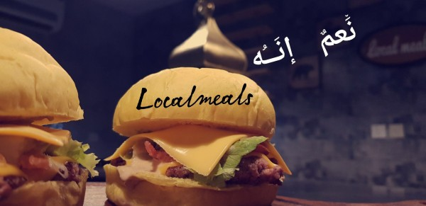 كلاسيك برجر - وجبات محليه Localmeals,