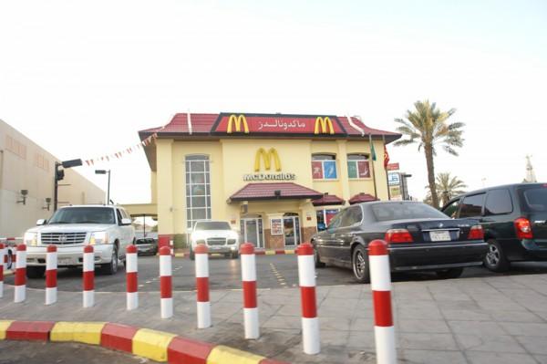 فرع العزيزية - شارع التخصصي - ماكدونالدز McDonald's,