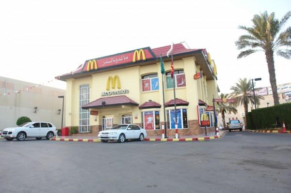فرع العزيزية - شارع التخصصي2 - ماكدونالدز McDonald's,