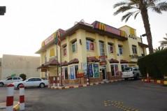 فرع العزيزية - شارع التخصصي3