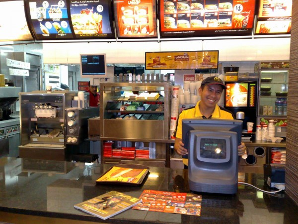 فرع شارع الضباب - ماكدونالدز McDonald's,