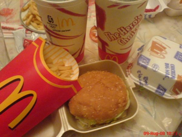 وجبة لحم - ماكدونالدز McDonald's,