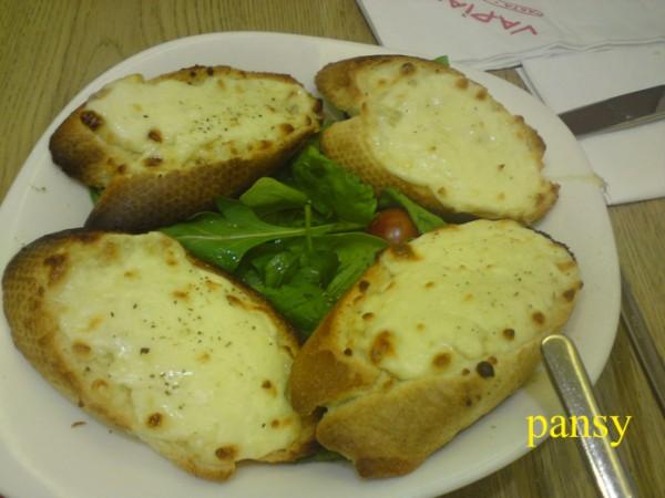 خبز بالثوم - فابيانو vapiano,