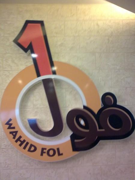 واحد فول - واحد فول Wahid Fol,