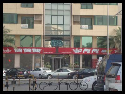 يم يم تري / البحرين - يم يم تري YAM YAM TREE,