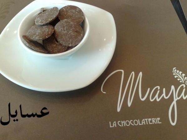 مايا - مايا شوكلتري Maya Cafe,