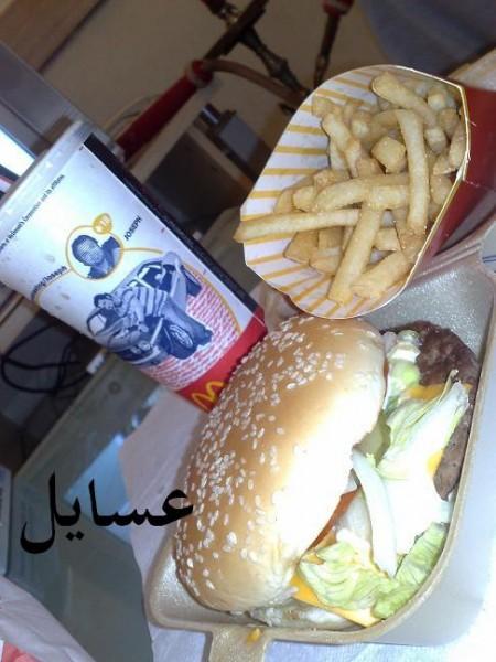 ماكدونالدز - ماكدونالدز McDonald's,