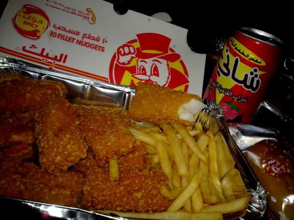 Of my cam 1 - البيك Albaik,