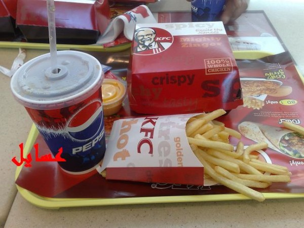 300520093673.JPG - كنتاكي  KFC,