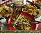مطعم  فرايديز 2.jpg