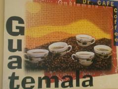 قهوة متوازنةبنكهة الكاكاو