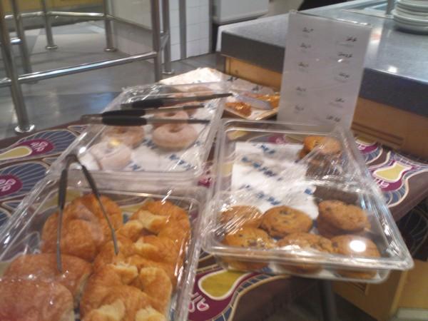 ركن القهوة - مقهى و مطعم إيكيا IKEA Cafe and Restaurant,
