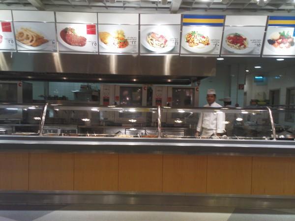 المطعم - مقهى و مطعم إيكيا IKEA Cafe and Restaurant,