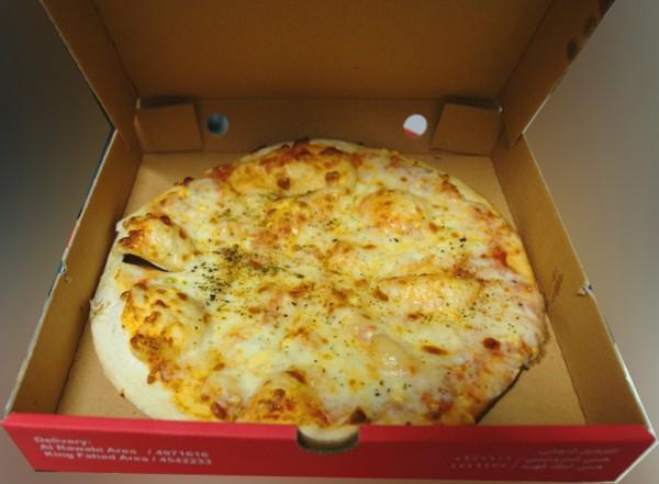 بيتزا مارقريتا - بيتزا إرا pizzaera,