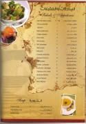قائمة الوجبات