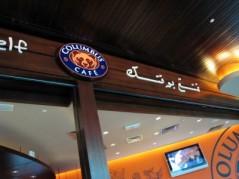 فرع في قطر