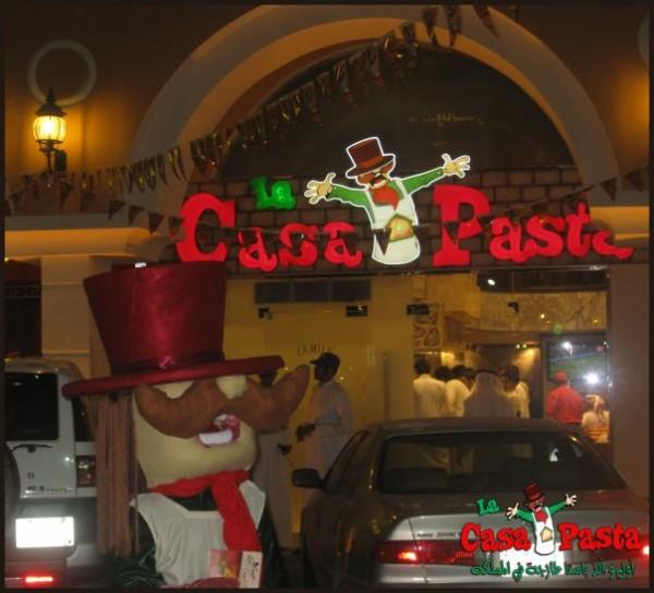 النخيل بلازا - الاحساء - كازا باستا La Casa Pasta,