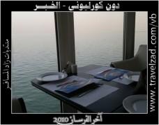 29112010519_copy.jpg